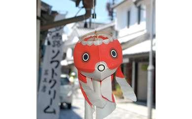 山口県柳井市 - B-19_金魚ちょうちん(大) | ふるさと納税サイト [ふるさとチョイス]