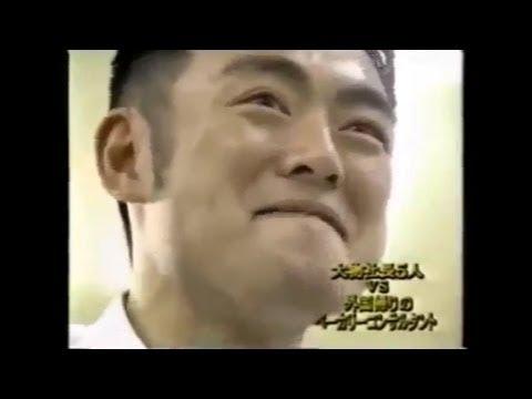 【マネーの虎】 パン パン サラダ パン 【完全版】 - YouTube