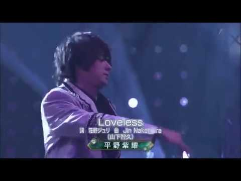 loveless/平野紫耀/少クラ - YouTube