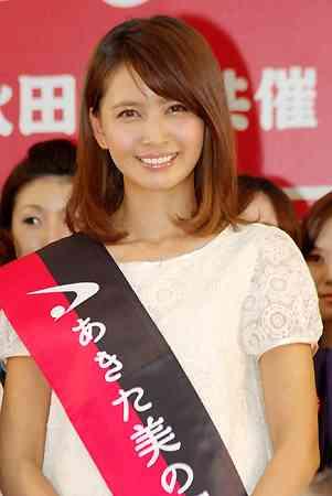 加藤夏希:秋田美人100人と古里PR  - 毎日新聞