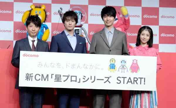 ドコモ新CMはキャラだらけ! 星野、真剣佑、長谷川、浜辺が人気者目指す – TOKYO HEADLINE