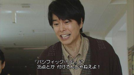 長谷川博己さんが好きな人