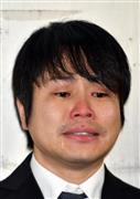 ノンスタ井上、吉澤容疑者逮捕に「車の事故はよくないものだと伝わってなかったのか」  - 芸能社会 - SANSPO.COM(サンスポ)