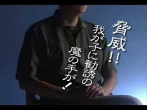 暴力カルト宗教 【顕正会】 その実態と邪義破折 01 - YouTube