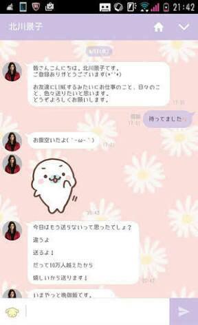 勝ち組発言⁉北川景子の「SNSの目的がわからない」にネット女子が猛反発