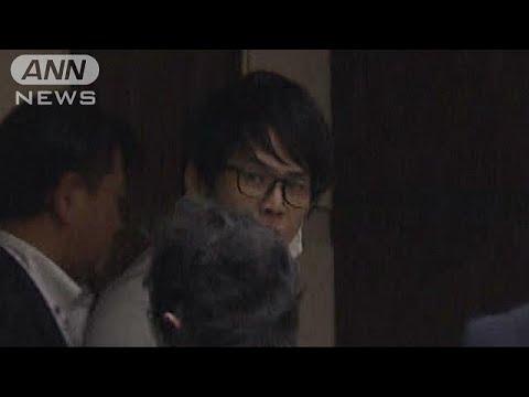 """「酒は役に立つツール」 """"ナンパ塾""""塾長を逮捕(18/09/11) - YouTube"""