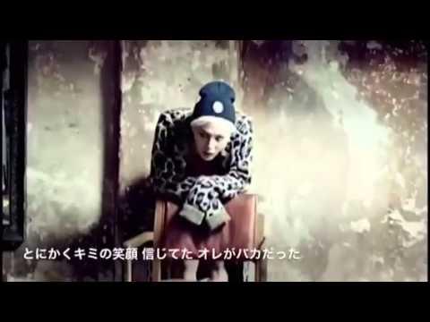 G-dragon ピタカゲ 日本語ver 歌詞付き - YouTube