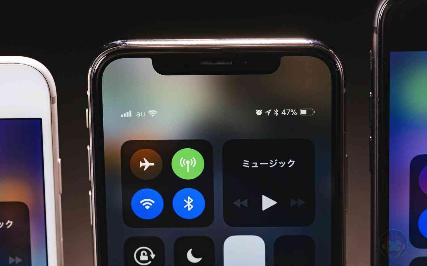 iPhone XSシリーズはバッテリーの%表示を廃止 確認する方法も