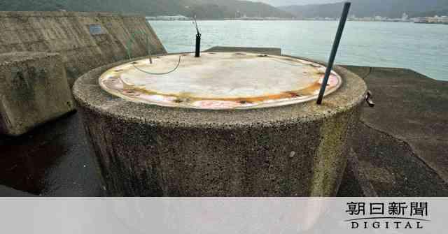 鹿児島・奄美で灯台が消失 根元から無くなる:朝日新聞デジタル