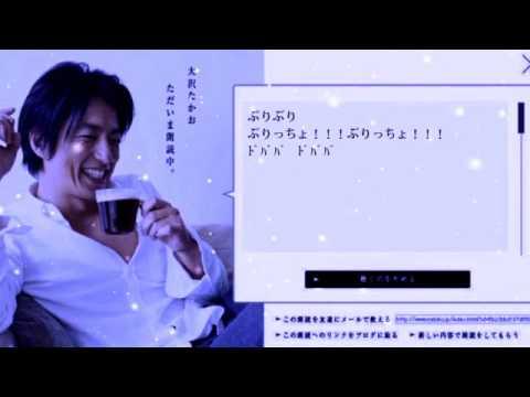巨人小笠原、うん粉雪をする - YouTube