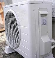 なんで...エアコン室外機の盗難事件が全国的に増加している - NAVER まとめ