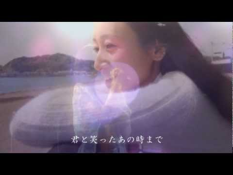 PV 遠くまで TAMAMI - YouTube