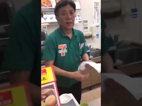 友人から送られてきた某コンビニ店のオーナーの動画が割とマジで狂ってるw w w w w - YouTube