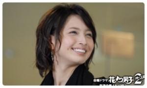 加藤夏希 第2子妊娠を報告 すでに安定期「家族みんなが新しい命の誕生を楽しみに」