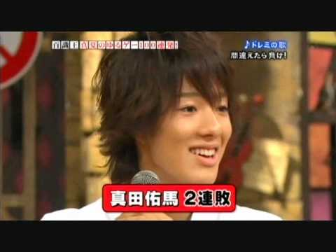 Hyakushiki 090819    DO RE ME - YouTube
