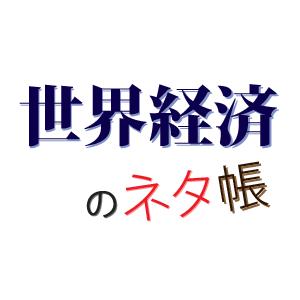 日本のGDPの推移 - 世界経済のネタ帳