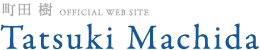 NEWS | Tatsuki Machida 町田 樹 OFFICIAL WEB SITE
