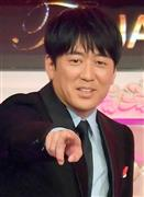 TBS「Nキャス」で放送事故?! 中継画面に個人的なSNSメッセージが表示  - 芸能社会 - SANSPO.COM(サンスポ)