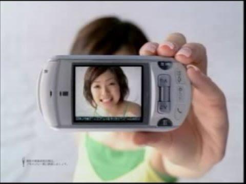 NTT DoCoMo|上戸彩(Aya Ueto)|ドコモ東海 505i CM 15秒 2003年|(注)ドコモの上戸彩です。 - YouTube
