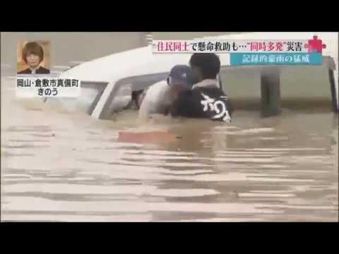 報道の在り方とは??フジテレビの報道番組で沈む老人を助けずひたすら撮影をするスタッフ - YouTube