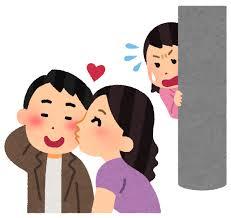 彼氏が既婚者かどうかを簡単に見抜く方法 - 俺の遺言を聴いてほしい