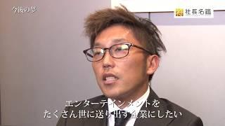 キンプリから奪った?「花のち晴れ」今田美桜交際相手がヤバすぎる!?