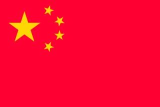 中国のすごいと思うところは?