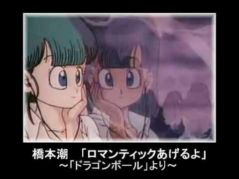 似てる曲 100連発 part5 - YouTube
