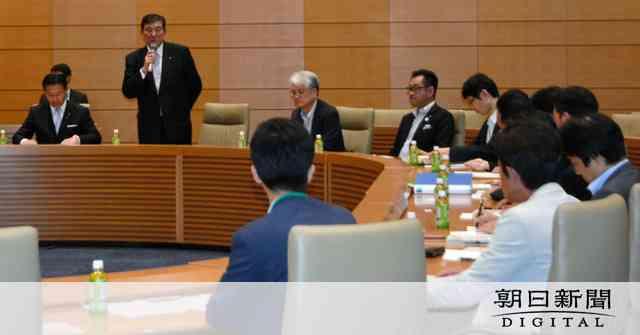 ダフ屋行為禁止法案提出へ ネット含む不正転売に刑事罰:朝日新聞デジタル
