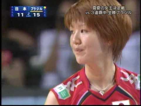 全日本女子バレー WGP2007 「日本 vs ブラジル」 - YouTube