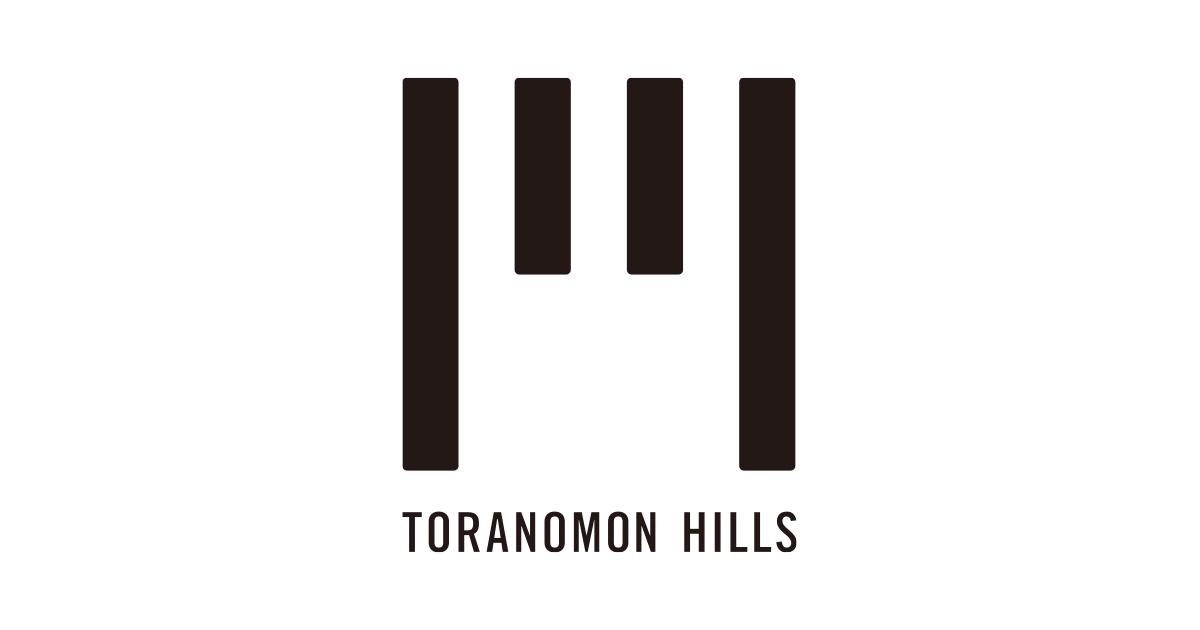 トラのもん   虎ノ門ヒルズ - Toranomon Hills