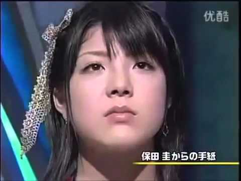 モーニング娘 保田圭の卒業の手紙で全員号泣 - YouTube