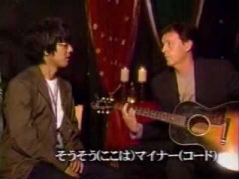 山崎まさよし - All My Loving (Beatles) - YouTube