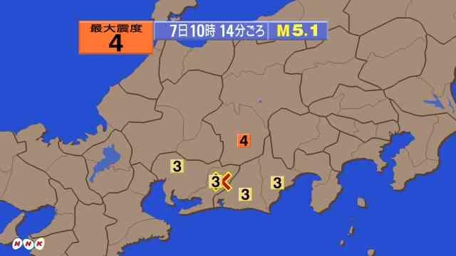 長野県南部で震度4 津波の心配はなし