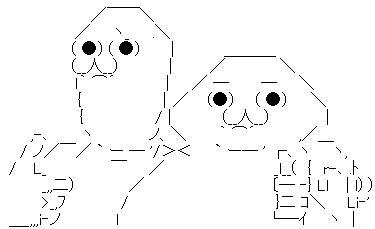 『ポプテピピック』大川ぶくぶ、グッズの権利巡り謝罪 漫画『COBRA』作者の指摘が発端か