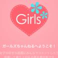 今日のVS嵐ニノもだけど相葉ちゃんもプライベートトークダメダメだよね。彼女しか...   ガールズちゃんねる - Girls Channel -