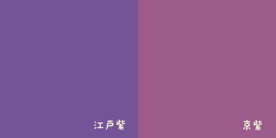日本の伝統色を愛でるトピ。
