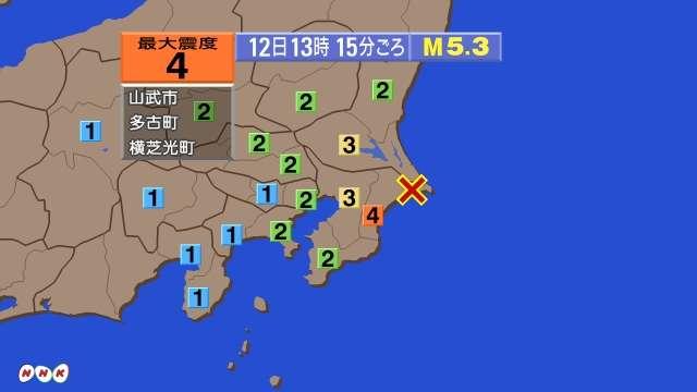 千葉県北東部で震度4 津波の心配なし
