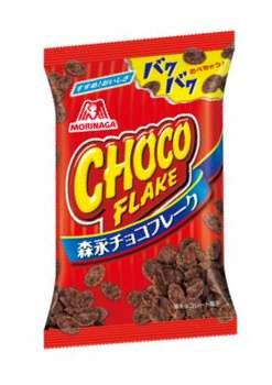 チョコフレーク、生産終了へ 「スマホと相性が悪く…」:朝日新聞デジタル