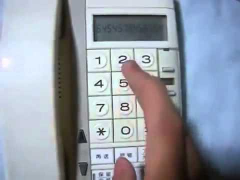 電話機でルパン三世のテーマ曲を弾いてみた - YouTube