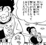 【漫画・アニメ】彼氏にしたくないキャラ