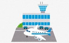 ドイツで難民申請を却下された移民をチャーター機でイタリアに送還する計画 → 伊内相「空港を閉鎖する」 : 大艦巨砲主義!