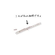 吹奏楽部の人ー 楽器何やってる ガールズちゃんねる Girls Channel
