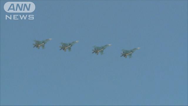 ロシア軍機同士が衝突か 日本海上空 ロシア報道