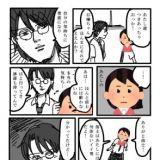 は 小説 うち マダラ 夢