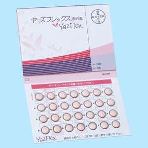 ヤーズ 配合 錠 製品基本資料 製品基本情報 ヤーズ